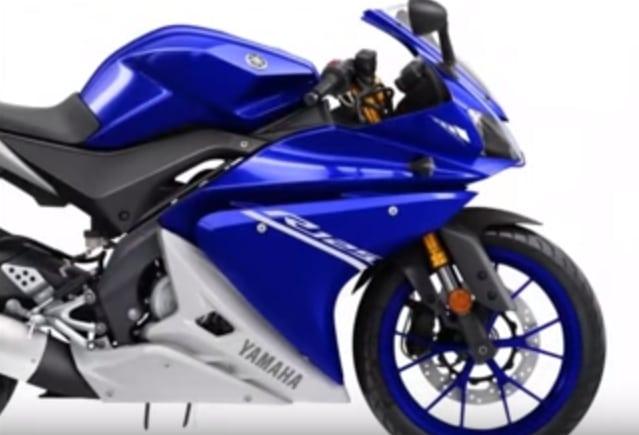 Yamaha YZF-R25 la nueva 2018