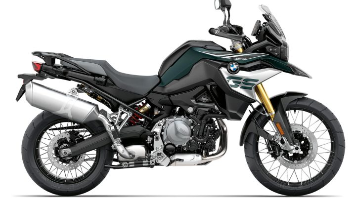 FICHA TÉCNICA BMW F 850 GS 2020