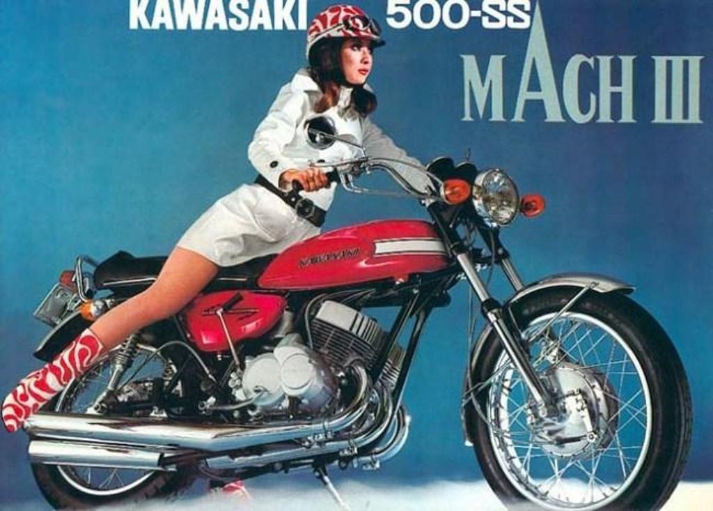 h1 kawasaki
