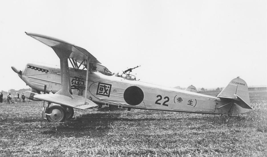 avion kawasaki