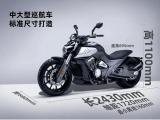 Benda lanza los nuevos modelos LFC 700 y LFS 700