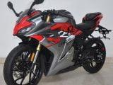 CFMoto lanzará Sporty 250cc Single