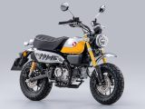 Honda Monkey 2022 ABS